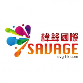 Savage Tech_Logo
